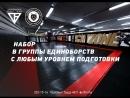 Единоборства в клубе Voronezh fight team