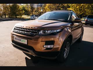 Техобслуживание автомобиля RangeRover Evoque
