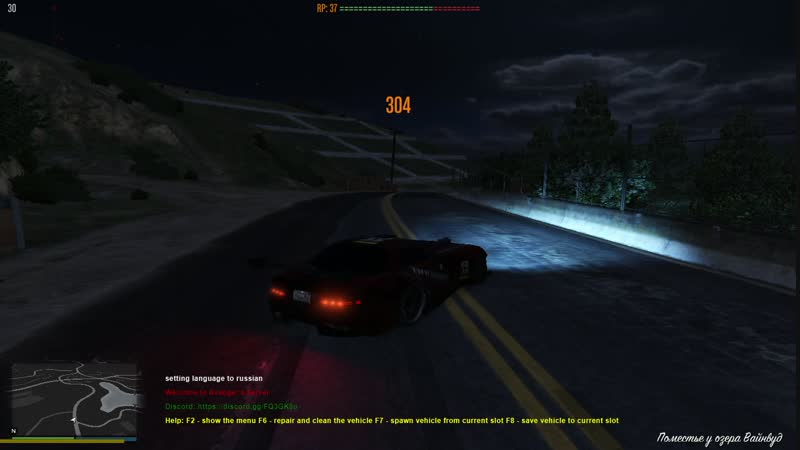 Gta 5 not bad drift