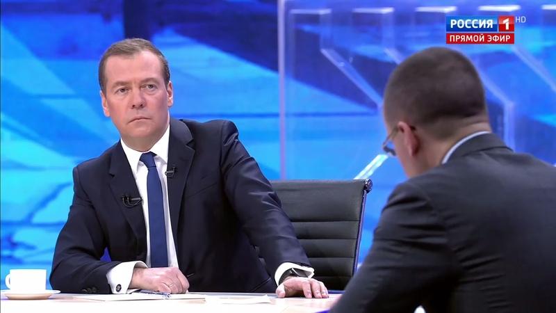 Новости на Россия 24 • Медведев выразил надежду, что газовые проекты с участием РФ будут реализованы
