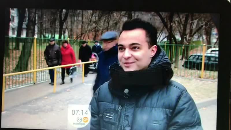 Михаил Задохин -главный герой на 1 канале в программе «Доброе утро»