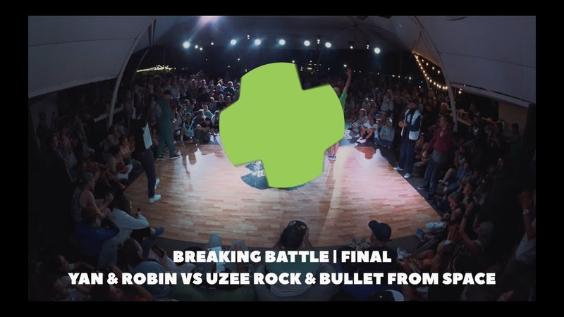 Финал EXTREME КРЫМ 2018 FREESTYLE SESSION RUSSIA ROBIN YAN VS UZEE ROCK BULLET FROM SPACE