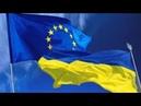 Нищету ЕС скрывали все телеканалы Украина повторит судьбу Польши и Латвии Страна спустя два года