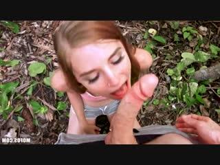 Секс с милашкой в тропическом лесу порно минет анал секс