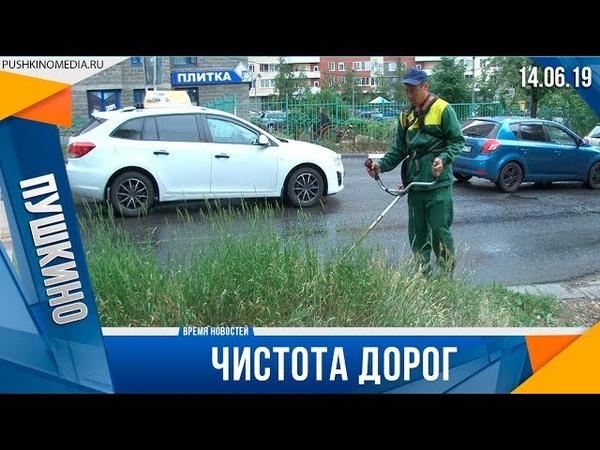 Объезд с главой города Еленой Некрасовой