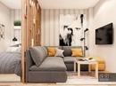 Маленькая квартира-студия, общей площадью 30 м2.