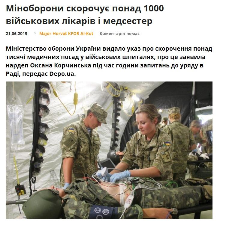 Украинская ГТС не может и не должна быть приватизирована, - Гройсман - Цензор.НЕТ 787