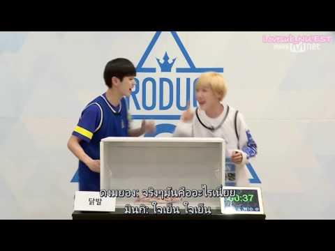 THAISUB Produce101 Season2 Hidden Box Mission ChoiMinki Pledis vs SonDongmyeong RBW Ren