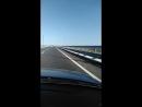 Незабываемая поездка в Керчь. Крымский мост.