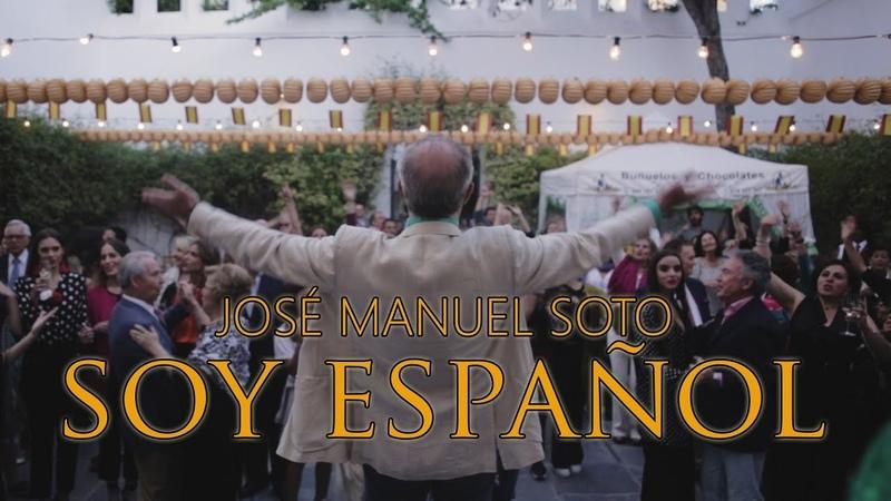 JOSÉ MANUEL SOTO - SOY ESPAÑOL (Vídeoclip Oficial)
