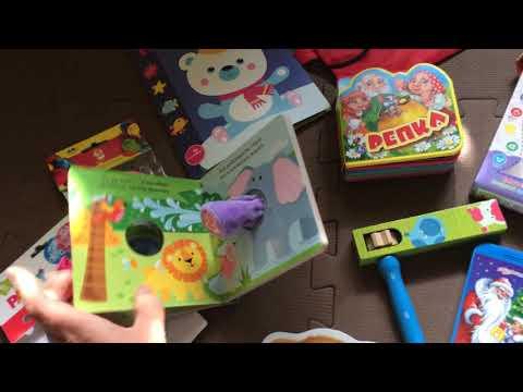 Чем занять ребенка в самолете и путешествии Собственный вариант baby travel box
