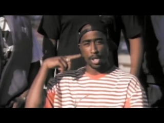 2Pac - Keep Ya Head Up