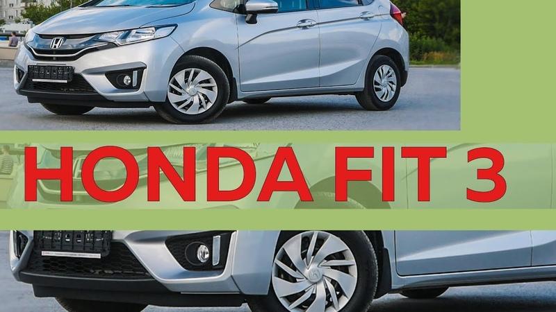 Honda Fit 3 мал, да удал! Неполная стоимость в ДКП. ( Обзор авто от РДМ-Импорт )