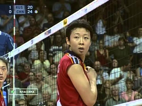 World Championship 14 09 2002 Women 3rd place Russia China