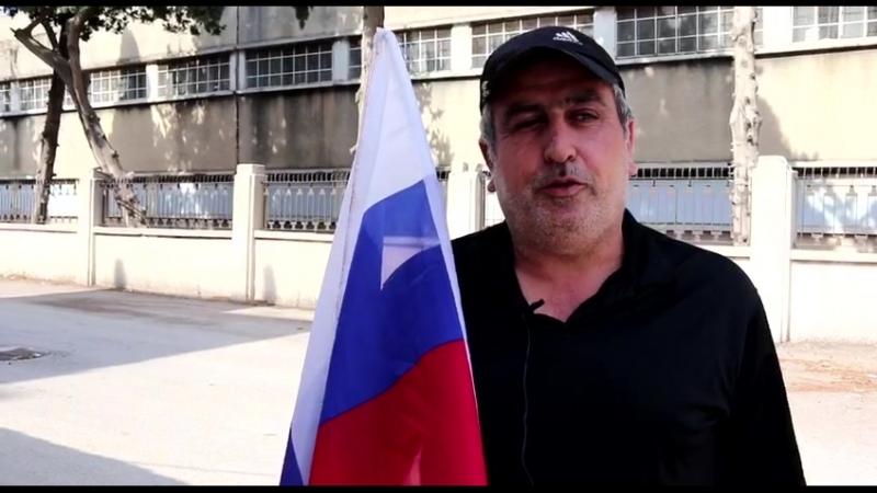 Россия и Сирия вместе: молодежь Латакии пожелала сборной РФ победы на ЧМ-2018