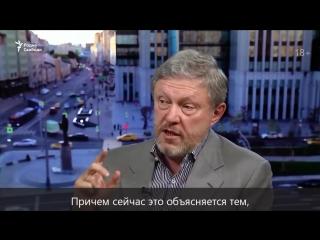 Григорий Явлинский о повышении пенсионного возраста