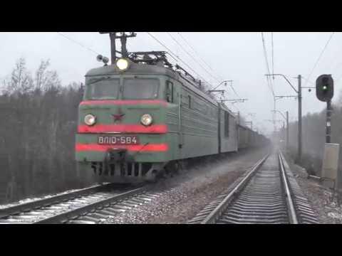 Электровоз ВЛ10-584 с грузовым поездом
