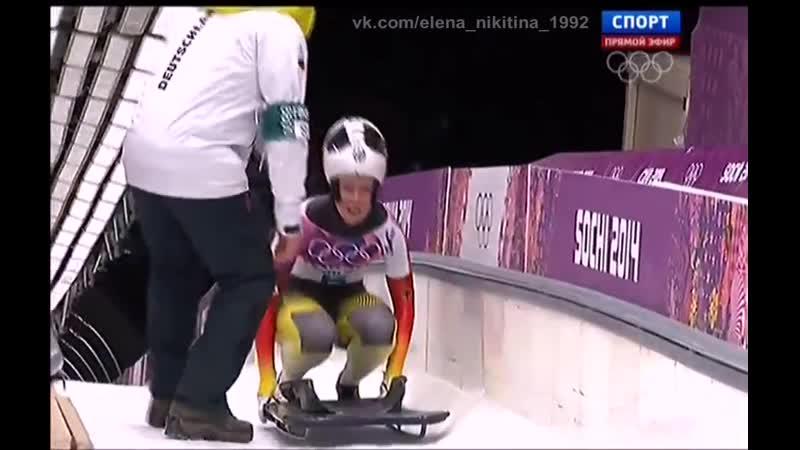 XXII Зимние Олимпийские игры.Скелетон женщины.3-я попытка.14.02.2014