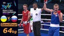 (64kg) Ukraine vs Ilya Popov (Russia) /Semifinal AIBA Youth World 2018/