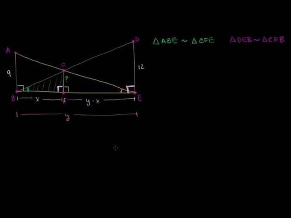Задача повышенной сложности с подобием треугольников
