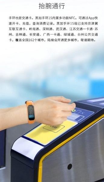 Неожиданно: на AliExpress появился новый браслет Xiaomi