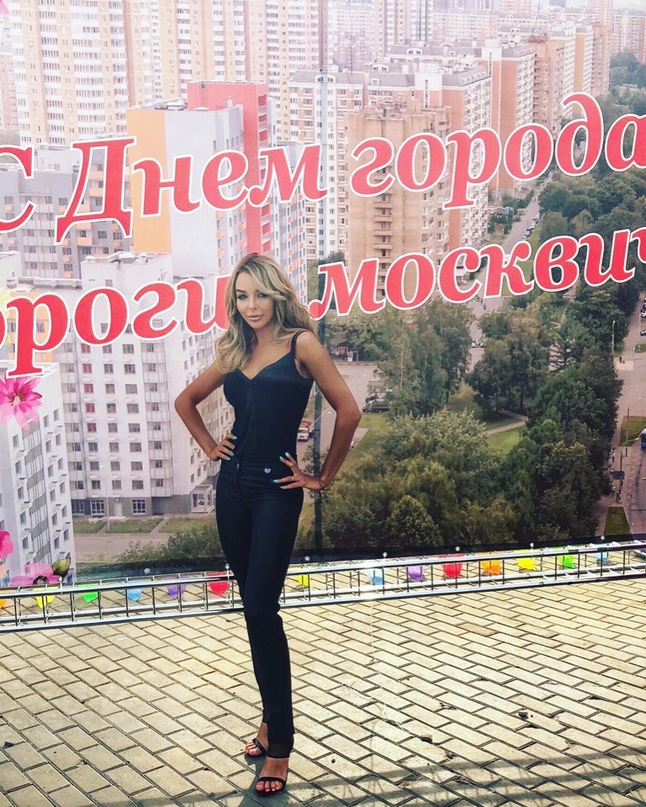 Тома Полак | Москва