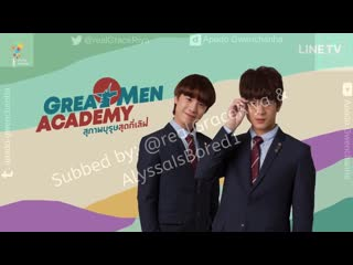 [ENG SUB] Great Men Academy EP 4 (2/5)