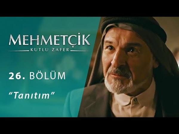 Mehmetçik Kutlu Zafer 25. Bölüm Tanıtım