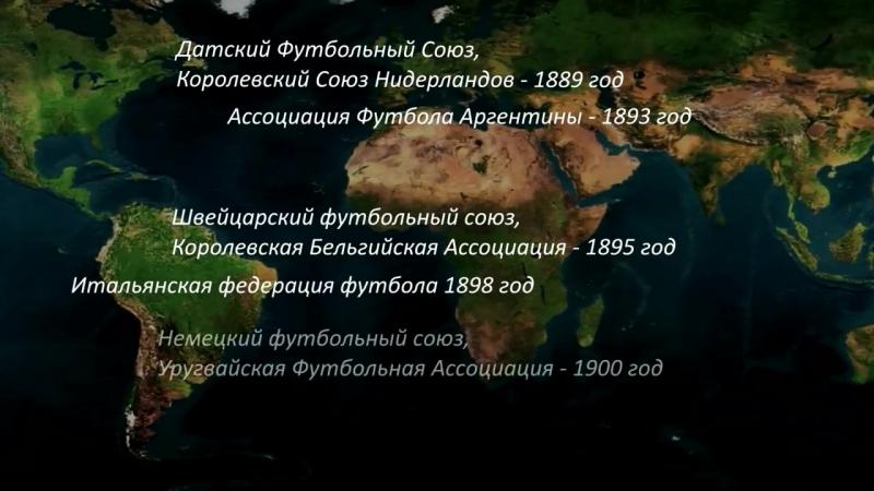 МАСОНСКИЙ ФУТБОЛ. Правда о футболе [720p]