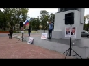 9 сентября. Митинг против повышения пенсионного возраста. Артём Файзулин - о трусливых березниковских СМИ и об эффективности мит