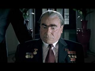 Л.И. Брежнев послал чиновникам СОВЕТСКУЮ КОЛБАСУ (из х/ф БРЕЖНЕВ, 2005 г.)