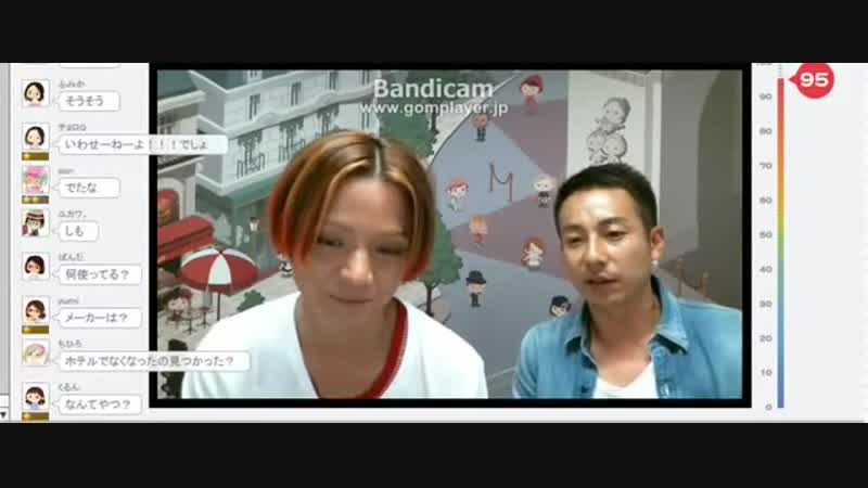 Bandicam 201305 21 23 08 12