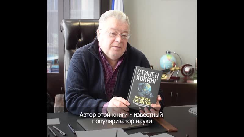 📘 Умный Буккроссинг: Панин Владимир Алексеевич