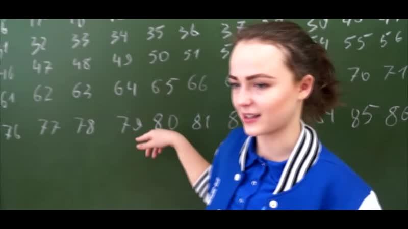 Видеоотчет с урока профориентации в 9-ом классе