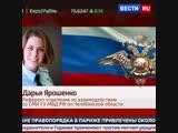 ГИБДД Челябинска скрыла ДТП с участием 15-летней девушки.