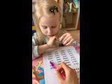 Алиса 2-я неделя обучения чтению