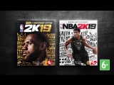 NBA 2K19 – Трейлер к выходу игры