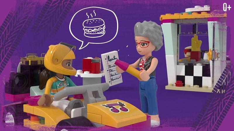 Передвижной ресторан LEGO Friends 41349