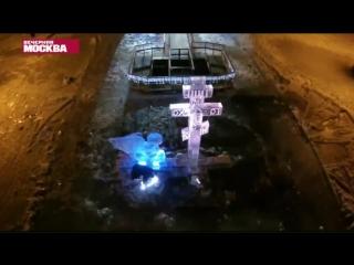 LIVE! Крещенский ажиотаж: что хотят москвичи, окунаясь в прорубь