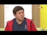 Сафаргалеев Тимур и Ихсанова Диана на передаче