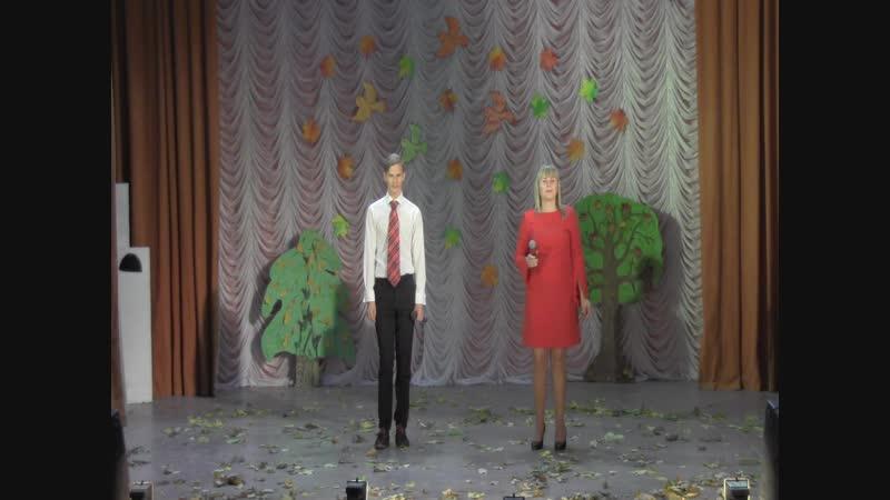 Тимофей Сергеевич и Елена Валентиновна с песней листья жёлтые