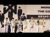 VK180709 MONSTA X Press conference THE 2nd WORLD TOUR 'THE CONNECT' in Hong Kong @ HK.KPOP.PAGE
