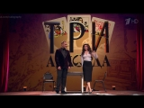 Анастасия Макеева - Три аккорда (08/06/2018) 1080i Голая? Бельё, ножки