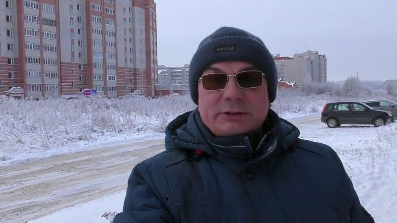 Вологда Ул Воркутинская и Конева