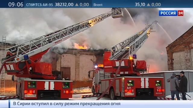 Новости на Россия 24 • Пожар на улице Матросская Тишина потушен