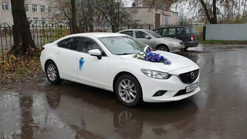 Белая Mazda 6 в свадебном украшении вариант 88 @auto-na-prokat.ru