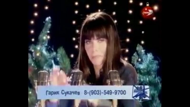 НЕголубой огонек 2004, РенТВ