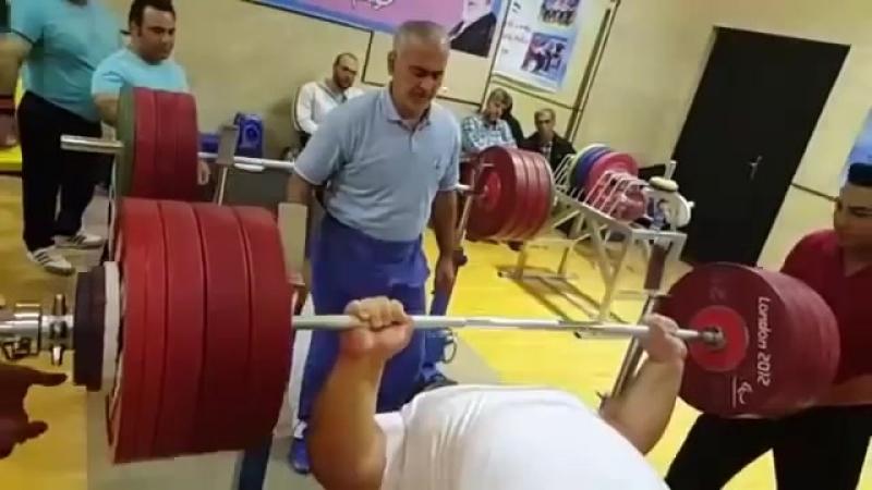 Сиаманд Рахман Иран жим лёжа RAW 294 кг с паузой