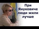 Допрос Анны Герман по делу Януковича, 26.06.2018