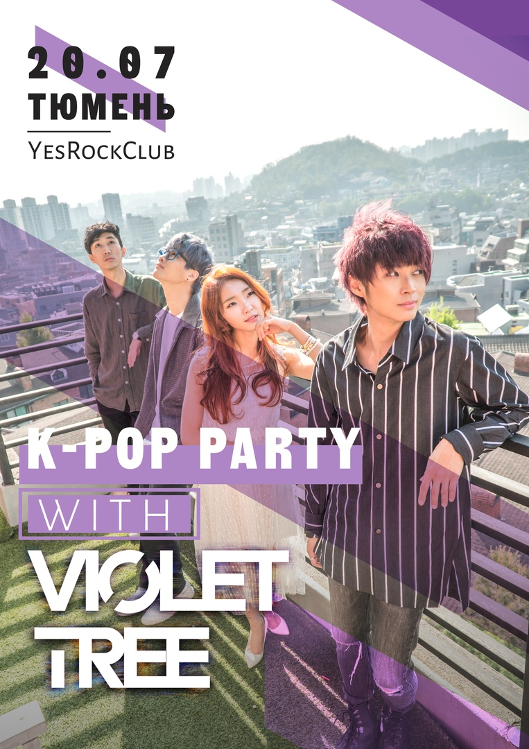 Афиша K-Pop Party с Violet Tree в Тюмени